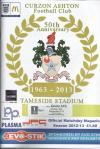 curzon prog 2012